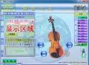 调音之王V8.0.9 官方版