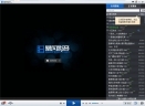 暴风影音v5.73 正式版