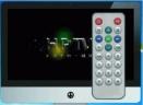 和平网络电视V2.9.9.9 电脑版