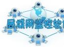 网亚远程控制管理软件V3.5 电脑版
