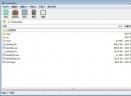 极客压缩v2.0.0.5 官方版