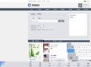 北创触摸屏浏览器软件V2.5 官方版