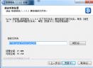 极密钱包v1.3.7 官方版