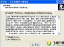 方格子网娱平台V4.0.0.8 最新版