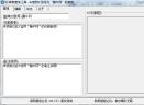 IC参数查询工具v1.0 绿色版