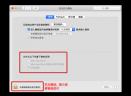摩尔钱包V1.0.0 Mac版