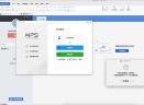 WPS WordV1.2.0 Mac内测版