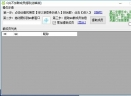 QQ不加群采集器V0629 免费版