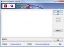 Bullrushsoft SWF to Exev2.08 免费版