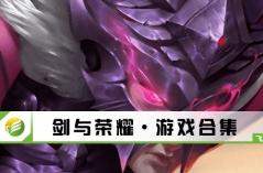 �εc�s耀・游�蚝霞�