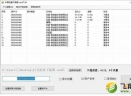抖音批量下载器v07.04 免费版