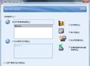 spss(32位/64位)19.0 中文版