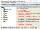 金牛预算报销软件v1.0 电脑版