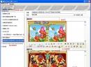博客群发大师V2.2.2 官方版