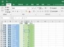 Microsoft Excel 20162016 免费完整版