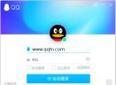 qq最新版本下载v9.0.4.23780 最新版