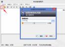 密码管理精灵V1.4.0 最新版