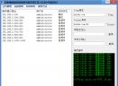 3389批量远程连接管理器V1.0 绿色版