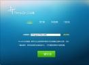 TimeOn云杀毒V8.0 官方版