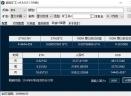 ETH超级矿工V9.9.0 官方版