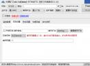大眼矿工V0.7.8 官方版