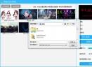 熊猫动态桌面V1.0 官方版