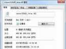 msvcr120.dll(32位/64位)丢失修复免费版