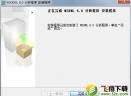msxml6.10.1129.0 官方下载