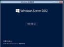 windows server 2008 r2(32位/64位)中文免费版