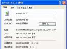 msvcp110.dll(32位/64位)免费版