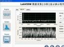 labview中文免费版