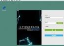 智块360加密V1.1.1 Mac版