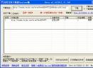 百度文库下载器V2.5 绿色版