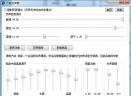 万能变声器v9.7.5.1 电脑版