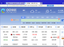 ie11 win10 64中文版