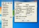 超级老板键v9.9.1.2 绿色免费版