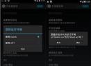 android系统V5.0 官方版