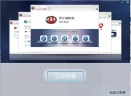 寰宇浏览器V7.0.8 官方版