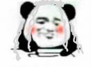 面面日记熊猫头表情包