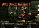 暴力摩托2008中文��X版