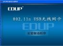 802.11n nic无线网卡驱动正式版
