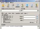 advanced rar password recoveryV4.54 汉化版