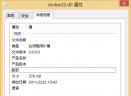 binkw32.dllV3.0 电脑版