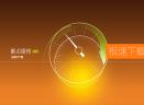 QQ浏览器V4.4.105.400 Mac版