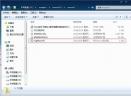 msxml5.0中文版