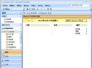 outlook expressV6.0 中文版