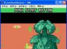 口袋妖怪叶绿386完整中文版