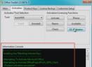 visio2013激活工具V3.8.3 绿色免费版