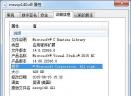 msvcp140.dll电脑版