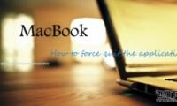 Macbook强制关闭后台程序方法教程